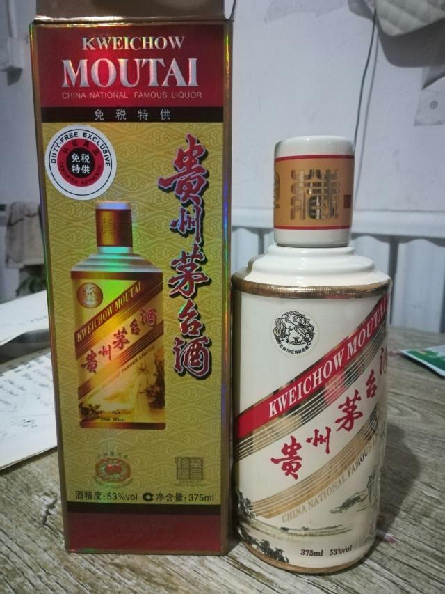 一瓶国酒定制猴茅台酒瓶回收价格值多少钱