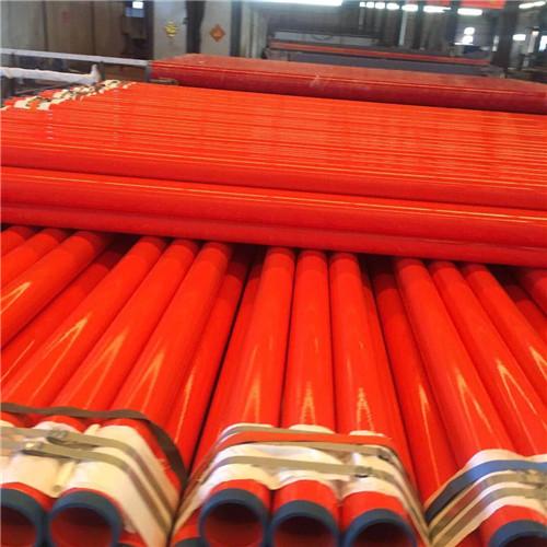 钢塑复合管压力管煤气、天然气行业饶阳