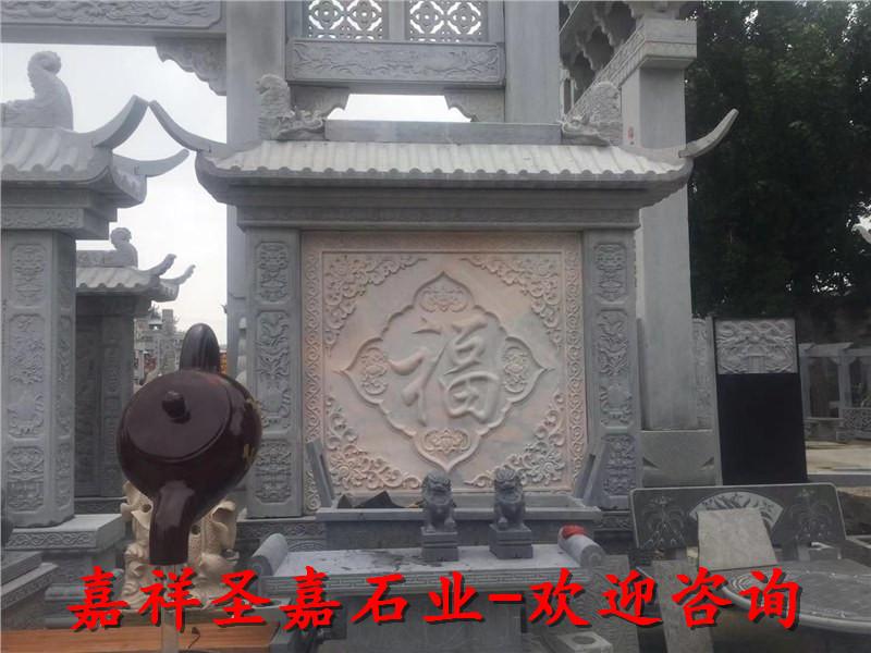 龙口浮雕石壁画石头浮雕壁画厂家