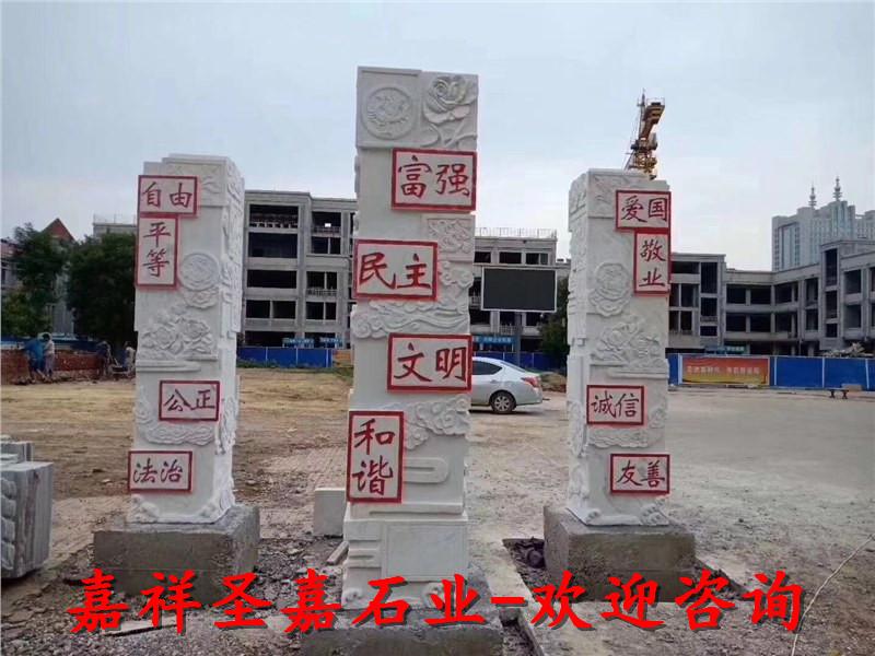 涿州艺术浮雕浮雕制作定制电话