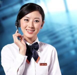 沈阳天加中央空调售后服务电话|全国统一400客服热线中心
