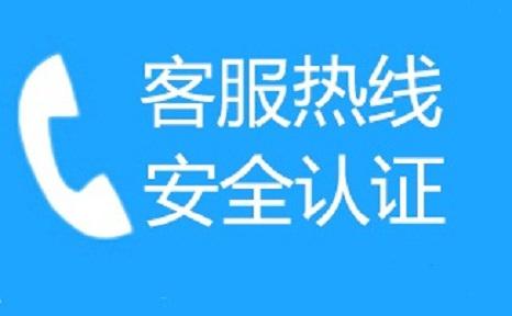 深圳浪鲸淋浴龙头维修厂家统一