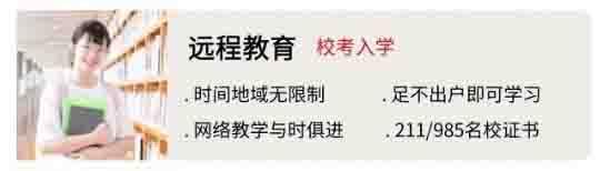 锦州太和学历提升的正规机构(报名要求)