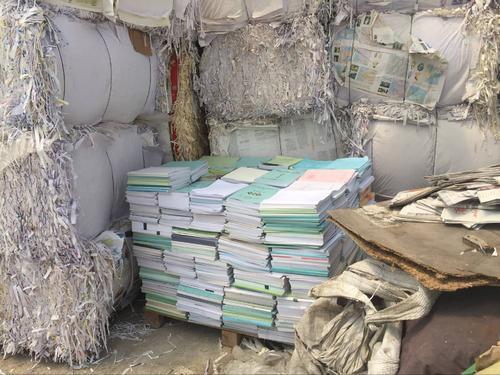 广州番禺区保密文件销毁处置公司出具证明