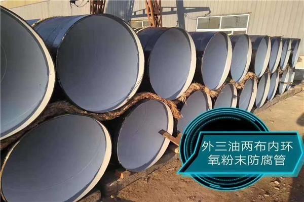 吉木乃县市政输水管道用内外防腐钢管*加工介绍