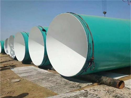 3pe加强级螺旋钢管联系方式东河