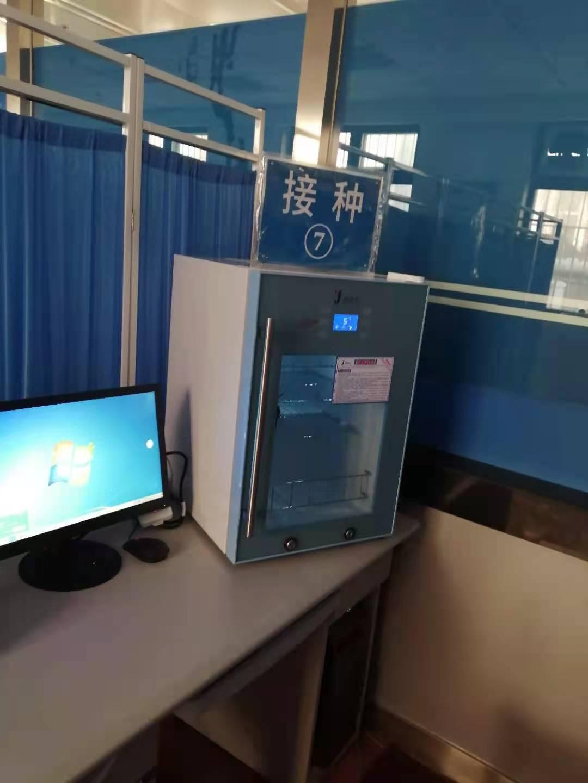 100L容积2~8℃保存小冰箱甘孜泸定