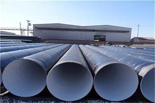 消防内外涂塑复合钢管{给排水管线九台