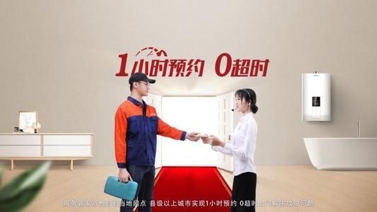 广州格力热水器售后服务400客服网点中心热线