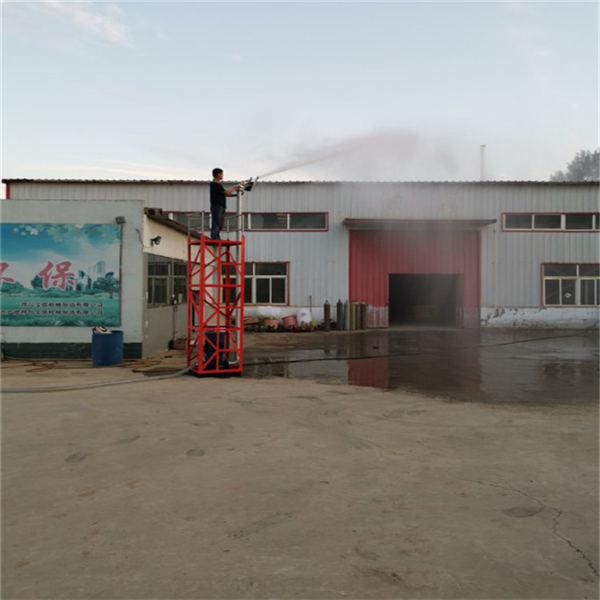 山东招远消防炮塔喷淋