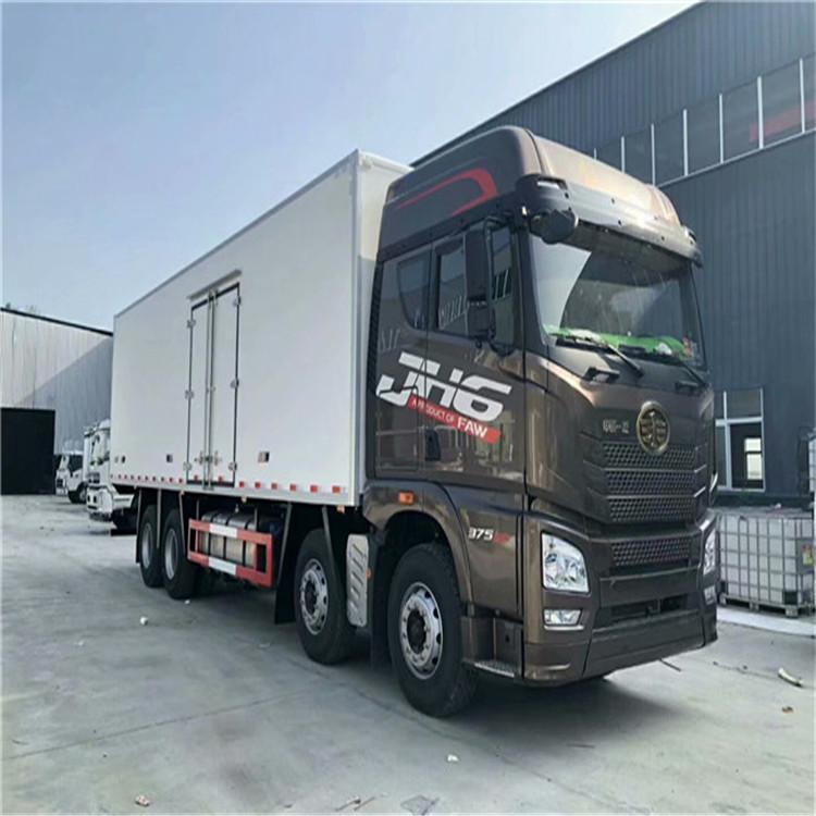 3-5吨五十铃海鲜冻肉箱式食品运输车药品冷藏车
