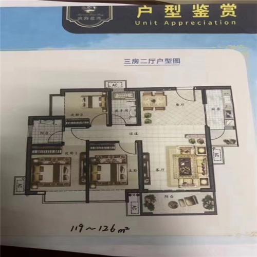 东莞的小产权房赔钱五栋花园【滨海蓝湾】一房二厅:47㎡点击查看