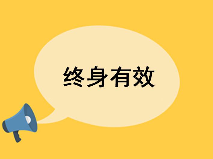 葫芦岛南票(再造)轻医美皮肤管理师证书甄选时间