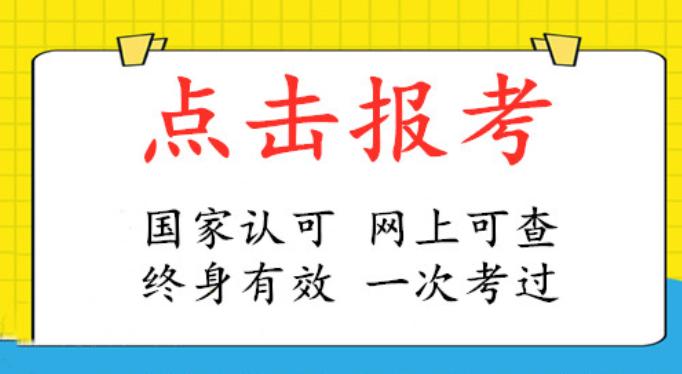 葫芦岛南票(再造)轻医美皮肤管理师证书报名时间