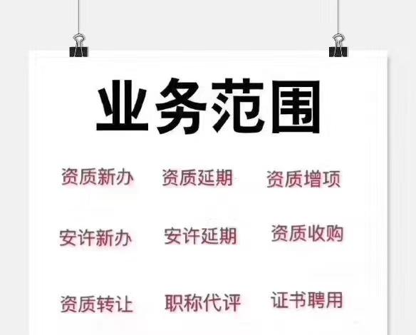 兴义市公司注册,(劳务派遣经营许可证)全权负责申请