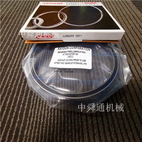 西夏JB035CP0美国KAYDON轴承价格