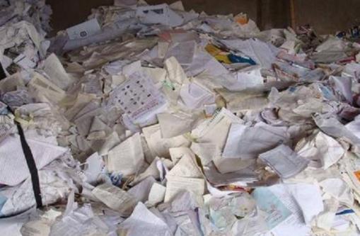 惠州市惠陽區檔案銷毀辦法公司上門服務聯系電話