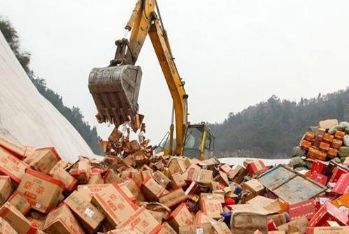 東源縣銷毀貨物公司上門服務聯系電話