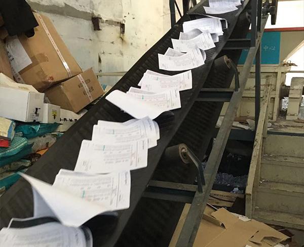 从化区纸质文件销毁公司名录