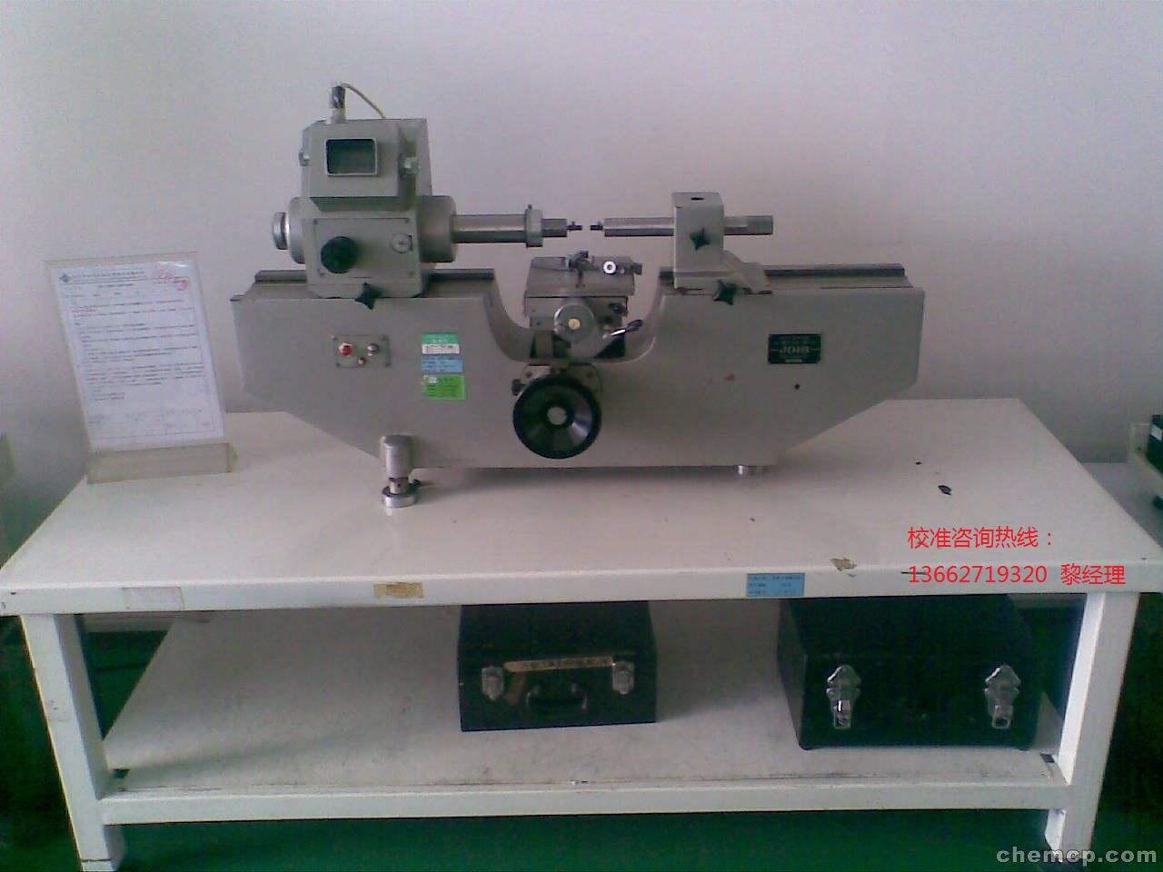 赣州市防雷中心检测设备校准/校验&仪器设备计量校准中心
