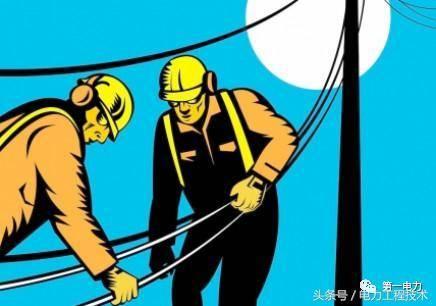 《提供》横县周边电工上岗操作证培训培训VIP班