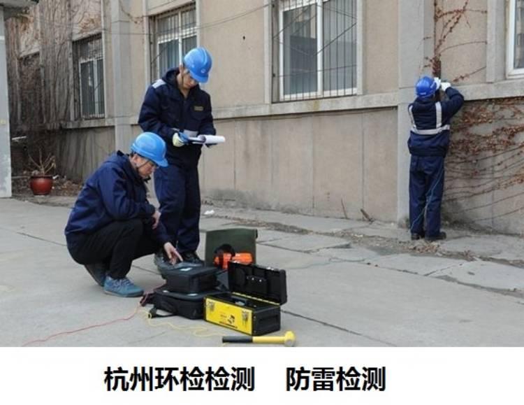 萧山房屋安全鉴定来电有优惠