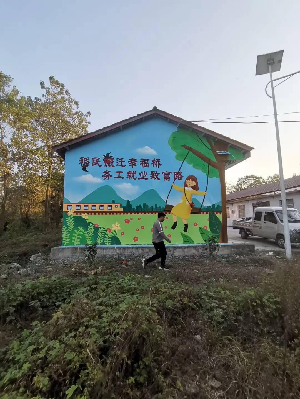 湘西建设美丽乡村背景墙彩绘墙绘施工