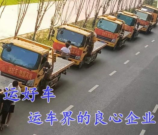 『朝阳到江门』托运汽车图片