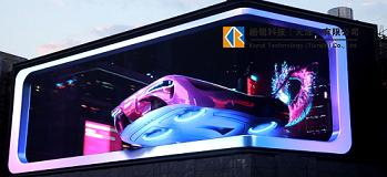 防城港市三维立体动画优惠价格是多少