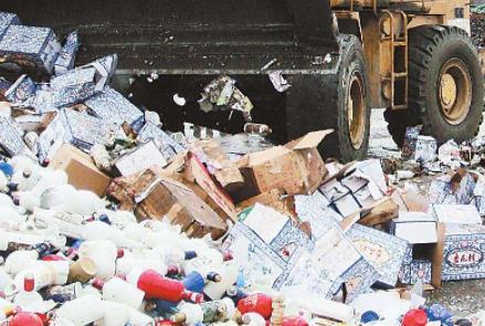 東莞大嶺山鎮面包銷毀公司在線電話聯系qq