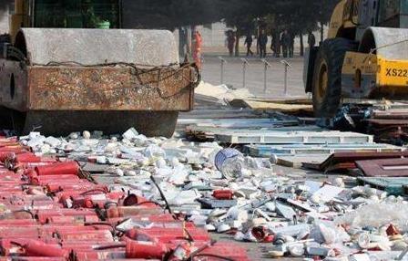 惠州博羅縣銷毀貨物公司在線電話聯系qq