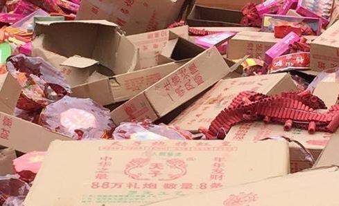 深圳市寶安區票據銷毀公司在線電話聯系qq