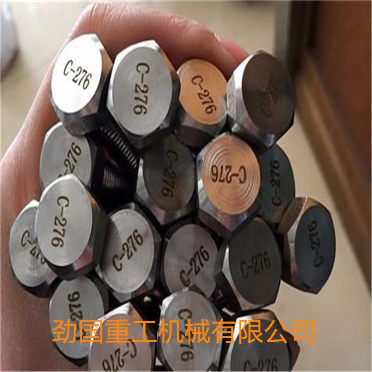 腾冲20Cr1Mo1V1A螺柱价格行情
