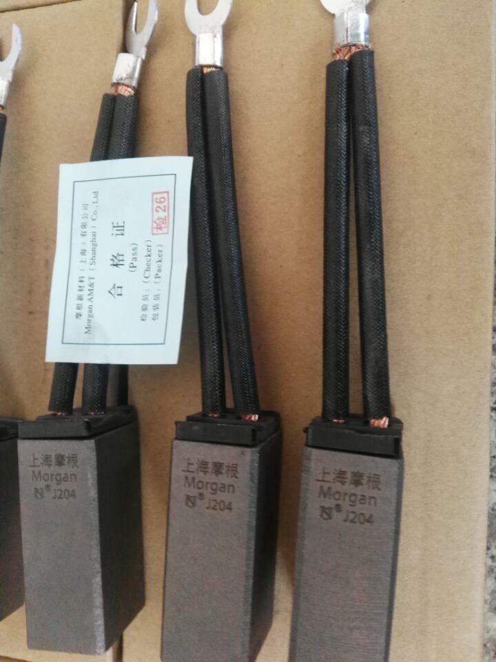 昭通市摩根碳刷J201 12.5*32*50