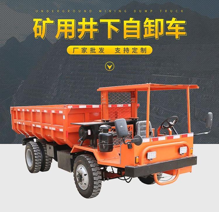 25吨矿山湿式制动运输车、矿山四不像车苏仙
