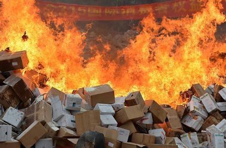 肇庆广宁县凭证销毁公司电话和必看资料
