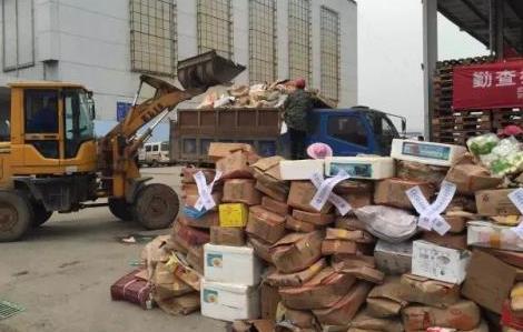 广州市从化区凭证销毁公司电话和必看资料