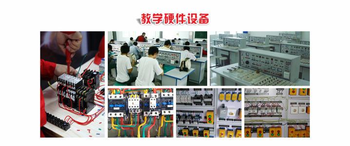 【目前】宜州电工证培训考试