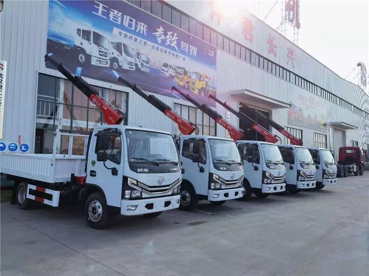 内蒙古自治区鄂尔多斯市重汽豪曼8吨随车吊报价--欢迎您