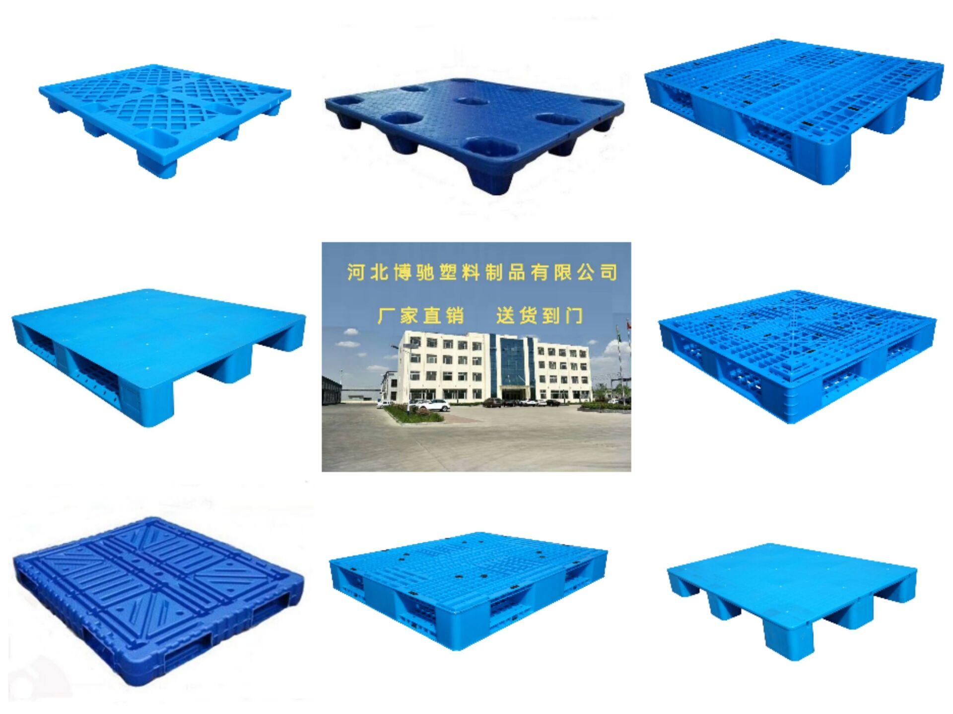 駐馬店塑料墊板,駐馬店塑料倉庫墊板,產品展示