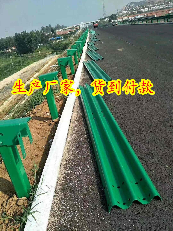 吉林省波形梁护栏多少钱一米以旧换新