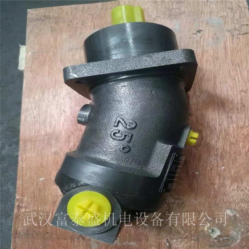 變量軸向柱塞泵A2F80R6.1P6價格